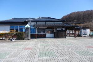 羽黒下駅まで約500m(周辺)