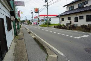 前面道路状況(外観)